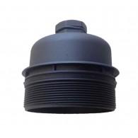 Obudowa filtra oleju do Ford B-MAX, Fiesta, Fusion, Focus, C-MAX, Mondeo, Galaxy, S-MAX 1145964N - zamiennik